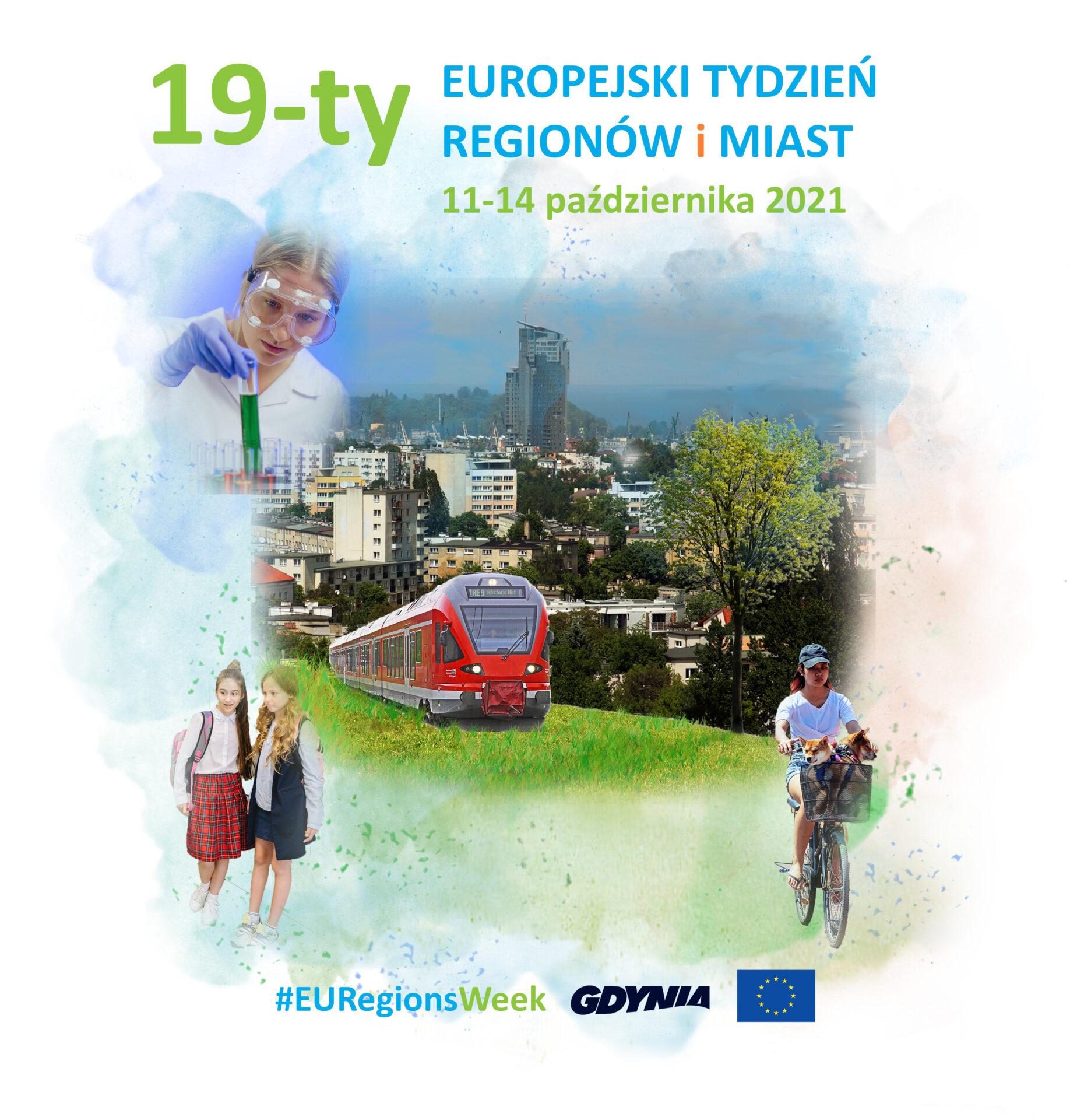 """Zdjęcie: """"G-RAIL. Connecting Regions"""" – nasze wydarzenie podczas Europejskiego Tygodnia Regionów i Miast"""